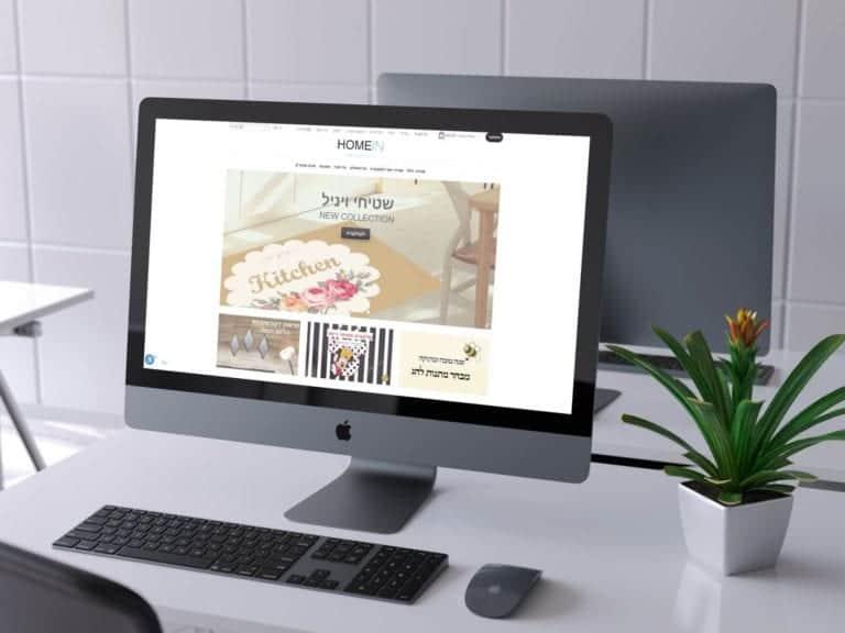 רקע בניית אתר אלפא אינטרנט | HOMEIN