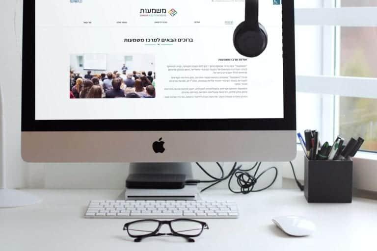 רקע בניית אתר אלפא אינטרנט | מרכז משמעות
