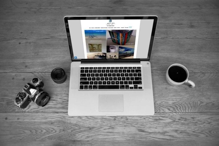 רקע בניית אתר אלפא אינטרנט | רגע בזמן